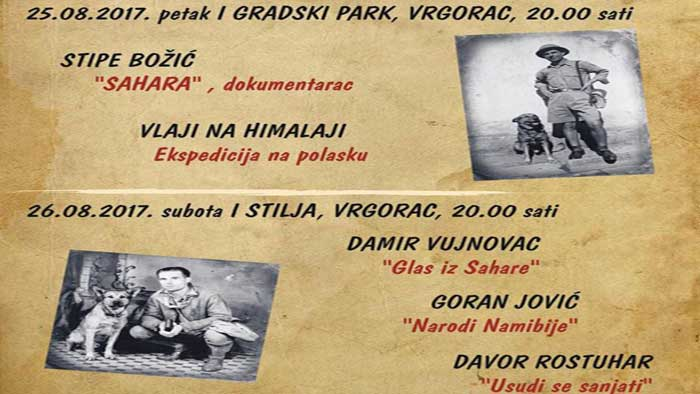 festival_pustolova_2017