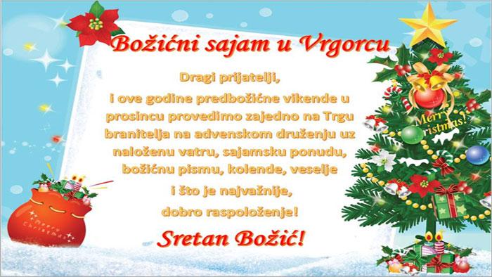 bozicni_grad_2017